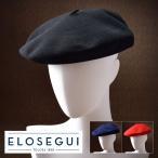 貝雷帽 - 帽子/高級ベレー帽/ELOSEGUI(エロセギ)/SUPER LUJO(スーパー ルホ)スペイン製バスクベレー/メンズ・レディース