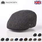 帽子/高級ハンチング帽/Failsworth(フェイルスワース)/Harris Tweed Stornoway(ハリス ツイード ストーノウェイ)イギリス製ツイードキャップ/メンズ・レディース