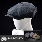 帽子 / 高級ハンチング帽 / Failsworth(フェイルスワース) / Donegal Tweed Alfie(ドネガル ツイード アルフィー)イギリス製ツイードキャップ /...
