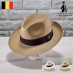 帽子/ストローハット/HERMAN(ヘルマン)/LESTER(レスター)ベルギー製中折れハット/メンズ・レディース