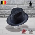 ショッピングストロー 帽子/ストローハット/HERMAN(ヘルマン)/DON BONO(ドン ボーノ)ベルギー製中折れハット/メンズ・レディース