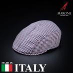 ショッピングネイビー 帽子/高級ハンチング帽/MARONE(マローネ)/Percalle nero-rosso(パーセル ネロロッソ)イタリア製キャスケット/メンズ・レディース