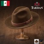 帽子 / フェルトハット / TARDAN(タルダン) / SIDNEY(シドニー)メキシコ製中折れハット / メンズ・レディース