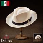 帽子/ストローハット/TARDAN(タルダン)/CUBA SHINE(キューバ シャイン)メキシコ製中折れハット/メンズ・レディース