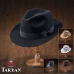 帽子/フェルトハット/TARDAN(タルダン)/OLIMPICO WALTON(オリンピコ ウォルトン)メキシコ製中折れハット/メンズ・レディース