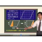 不登校ならIT塾ホームスクールのWeb授業 国語・算数の各学年2教科