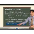 不登校ならIT塾ホームスクールのWeb授業 小学1年〜中学3年の5教科