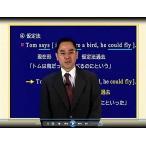 不登校ならIT塾ホームスクールのWeb授業 高校1年〜高校3年の3教科