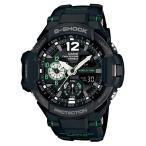 (国内正規品)(カシオ)CASIO 腕時計 GA-1100-1A3JF(GA11001A3JF) G-SHOCK(Gショック)(スカイコックピット)(メール便不可)