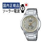 CASIO(カシオ) wave ceptor ウェーブセプター WVA-M630D-9AJF (WVA-M600Dシリーズの後継モデル)(メール便不可)