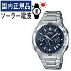 カシオ CASIO 腕時計 ウェーブセプター wave ceptor ソーラー電波時計 WVQ-M410DE-2A2JF メンズ ステンレスバンド 多針アナログ(国内正規品)
