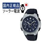 【国内正規品】 CASIO(カシオ) 【腕時計】 WVQ-M410-2AJF WAVE CEPTOR[ウェーブセプター] 【メール便不可】