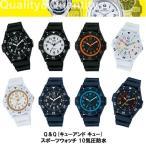 【メール便可:5個まで】シチズンQ&Q(キューアンドキュー)  【腕時計】SPORTS VR58 (選択肢あり)