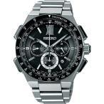 【国内正規品】SEIKO(セイコー) 【腕時計】 SAGA205 BRIGHTZ[ブライツ] 【メール便不可】
