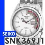 【正規品逆輸入】 SEIKO(海外セイコー)【時計】 SEIKO5 セイコー5 SNK369J1(SNK369JC)【メール便不可】