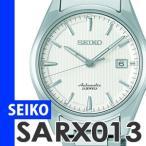 (国内正規品)(セイコー)SEIKO 腕時計 SARX013 (プレサージュ)PRESAGE メンズ モダンコレクション(メカニカル 自動巻 ステンレスバンド)(メール便不可)