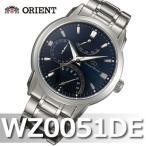 ORIENT[オリエント]【時計】オリエントスター レトログラード 自動巻き WZ0051DE  【メール便不可】