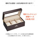 ORIENT(オリエント) 【腕時計用コレクションボックス】 木製3本用 AC0501 【メール便不可】