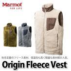Marmot フリースジャケット TREK FLEECE VEST(オリジンフリースベスト) MJF-F6108 【メンズ/男性用】【メール便不可】【ラッピング不可】