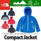 ザノースフェイス ウェア Compact Jacket NPJ71604 【キッズ/子供用】【メール便不可】【ラッピング不可】