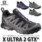 (26.0-27.5cm)SALOMON(シューズ)FOOTWEAR X ULTRA 2 GTX(マルチファンクション)(メール便不可)(ラッピング不可)