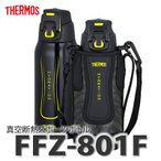サーモス(THERMOS) 真空断熱スポーツボトル(0.8L/800ml) FFZ-801F BKY ブラックイエロー [水筒]【メール便不可】
