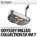 ODYSSEY パター ODYSSEY MILLED COLLECTION SX  #4M ? 【34インチ】【クエスチョンモデル】【メール便不可】