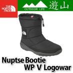 ショッピングスノーシューズ (スノーシューズ)ザノースフェイス Nuptse Bootie WP V Logowar NF51784 (ラッピング不可)(メール便不可)