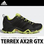 ショッピングトレッキングシューズ adidas TERREX AX2R GTX(S80910)コアBLK/BLK (トレッキングシューズ)(ラッピング不可)(メール便不可)
