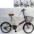 CHACLE 自転車 ノーパンク 【20インチ】 (選択式) 【メール便不可】【ラッピング不可】