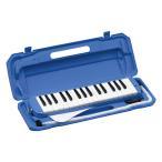 沖縄離島不可 鍵盤ハーモニカ ピアニカ ケース バッグ ホース 32鍵 メロディオン キョーリツ P3001-32K BL ブルー (メーカー直送)(ラッピング不可)