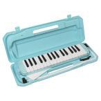 沖縄離島不可 鍵盤ハーモニカ ピアニカ ケース バッグ ホース 32鍵 メロディオン キョーリツ P3001-32K UBL ライトブルー (メーカー直送)(ラッピング不可)