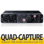 【送料無料】ローランド(Roland) USBオーディオインターフェース UA-55 【QUAD-CAPTURE】【メール便不可】