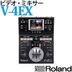 【送料無料】 ローランド ビデオ・ミキサー V-4EX 【メール便不可】