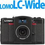 LOMO トイカメラ LOMO LC-Wide (フィルムカメラ)(メール便不可)