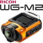 リコー RICOH WG-M2 オレンジ 4K対応防水アクションカメラ 【メール便不可】