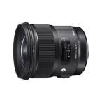 シグマ 24mm F1.4 DG HSM (A) キヤノン用 大口径広角レンズ(メール便不可)