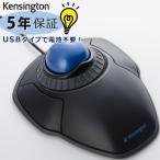 (送料/540円)ケンジントン(トラックボール)(正規品)Orbit Trackball with Scroll Ring 72337JP (メール便不可)