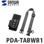 サンワサプライ 【ケース】 PDA-TABWB1 ウエストベルトケース(スマホ・ハンディーターミナル対応)【メール便不可】【ラッピング不可】
