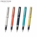 プラチナ万年筆 (万年筆)(PNS-5000)PROCYON(プロシオン)細字・中字