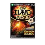 (メール便可:2個まで)(ピップエレキバン)ピップ 24粒 ピップエレキバンMAX200