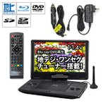 ブルーレイプレイヤー Blu-ray ポータブル GH-PBD11AT-BK dvdプレイヤー ポータブルテレビ フルセグ 11.4型 フルセグTV内蔵 グリーンハウス
