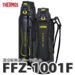サーモス(THERMOS) 真空断熱スポーツボトル FFZ-1001F BKY ブラックイエロー [1L/1リットル][水筒]【メール便不可】