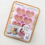 貝印 × クックパッド DL-8041 シンプルなデザインでたくさんつくれるクッキー型(ハート)【メール便不可】