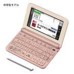 (名入れ対応可)カシオ 電子辞書 EX-word XD-Z3800PK ピンク 中学生モデル 2018年モデル XDZ3800(メール便不可)