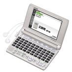 (名入れ対応可)(50音配列キーボード)カシオ 電子辞書 XD-SC5000GD シャンパンゴールド 生活・教養モデル