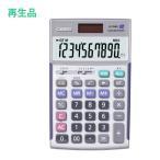 カシオ 本格実務電卓 JS-10WK-N メーカー再生品 【メール便不可】