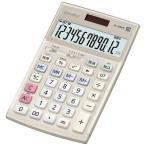 カシオ 本格実務電卓 JS-20WK-GD ゴールド メーカー再生品 [12桁][CASIO]【メール便不可】