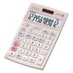 カシオ 本格実務電卓 JS-20WK-PK ピンク メーカー再生品 [12桁][CASIO]【メール便不可】