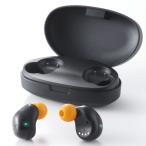 デジタル耳せん ワイヤレス ノイズキャンセリング キングジム MM3000